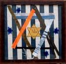 """מגן דוד ישראלי 2007---מוצג במוזיאון התנך ברחוב רוטשילד ת""""א"""