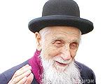 "Une nouvelle photo du Rav David Chlouche-תמונה חדשה של הרה""ג דוד שלוש שליט""א"