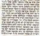 Sefer Torah- Achat et vérification