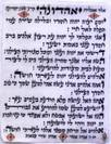 la Ségoula de kabbale selon le Ramban
