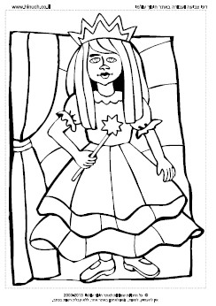 דפי צביעה בנושא נסיכות