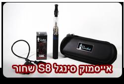 מארז סיגריה אלקטרונית