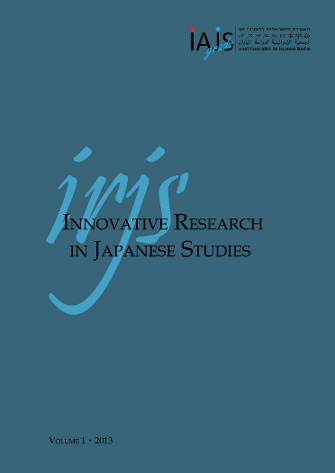 The IAJS Grads Journal Innovative Research in Japa