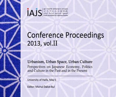 Japanese Studies in Israel as a Micro-Cosmos of Ja