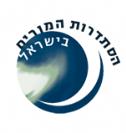 הסתדרות המורים בישראל