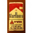 טבק מרלבורו