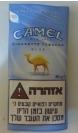 טבק כאמל לייט