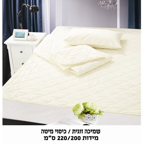 שמיכת קיץ / כיסוי מיטה דגם 210
