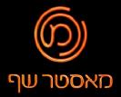 התכנית מאסטר שף-אפליקציה לדירוג המנות באמצעות אפליקציית MakoTV