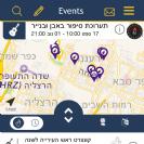 עיריית רעננה היא הרשות הראשונה להצטרף לאפליקציית הדיווחים TripLights