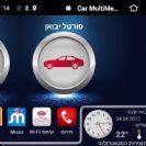 לראשונה בישראל פלאפון מחברת את עולם ה-IoT  לרכב בפלטפורמה ייחודית