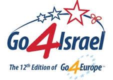 כנס Go4Israel