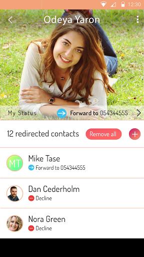 מסך האפליקציה של iChoozU