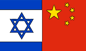 סין-ישראל