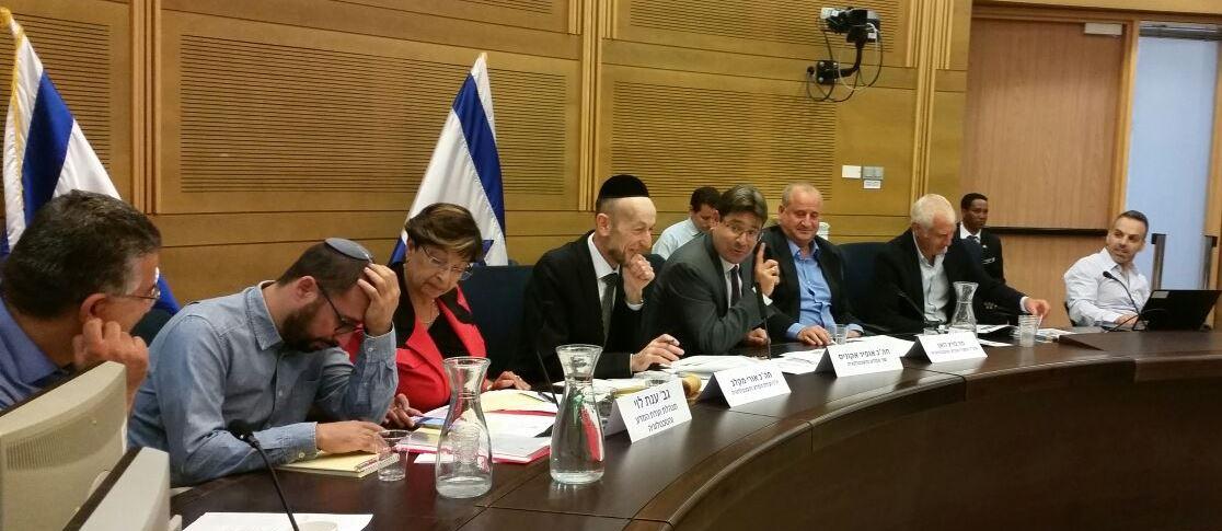 ועדת המדע של הכנסת