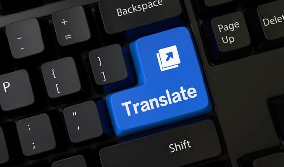 תרגום