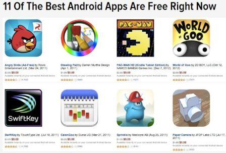 האפליקציות שבחינם הפעם
