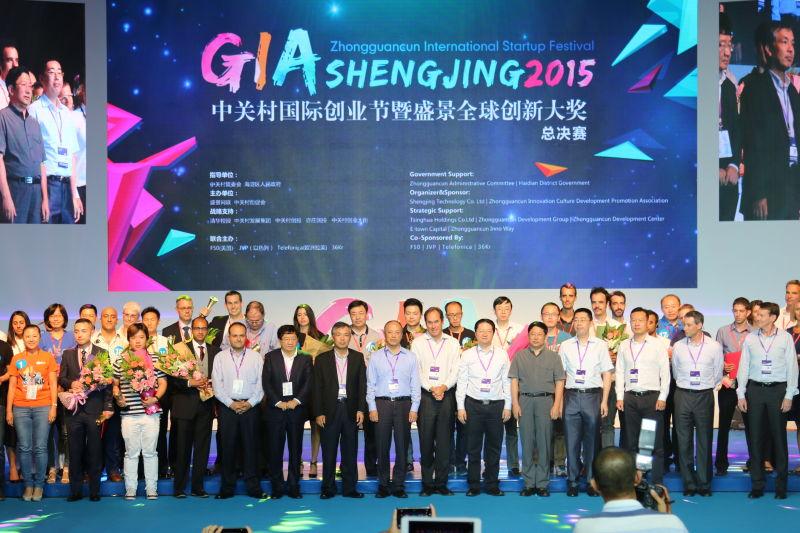 התחרות בסין