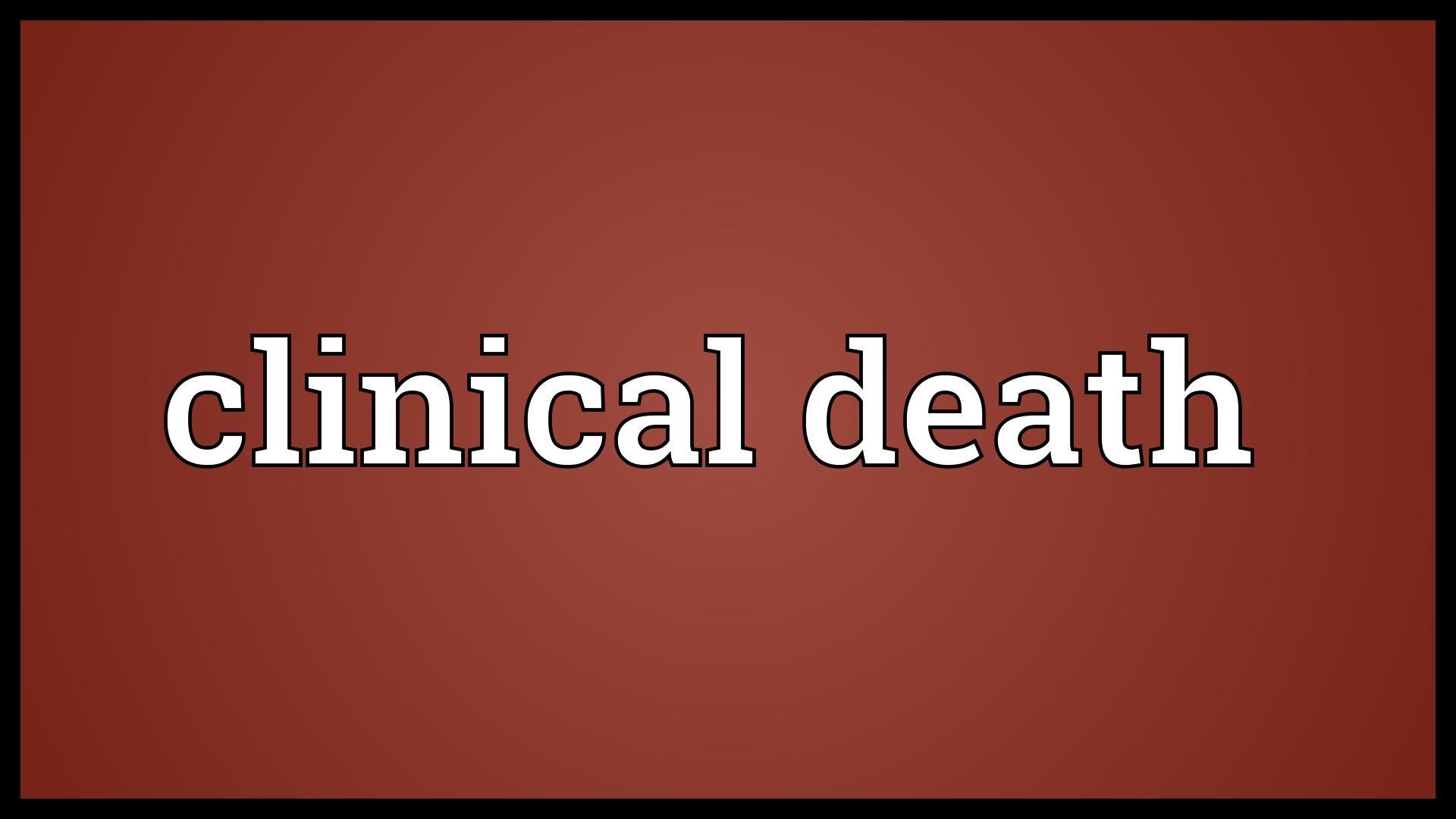 מוות קליני