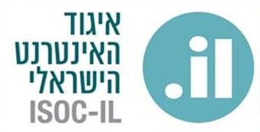 לוגו איגוד האינטרנט הישראלי