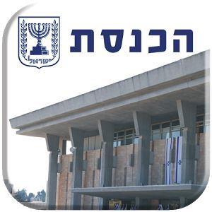 כנס ישראל