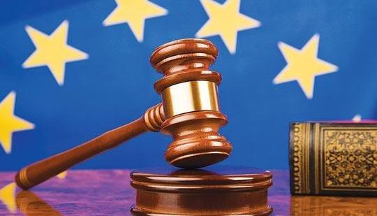 דירקטיבה EU