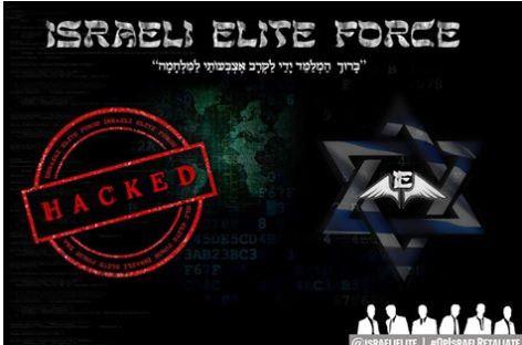 הכוח הישראלי