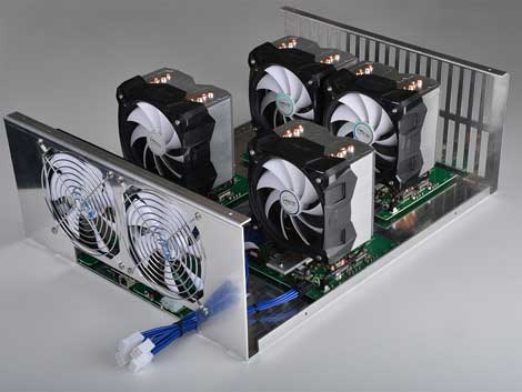 מכונת המחשוב של KNC