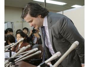 """מנכ""""ל Mt. Gox משתחווה"""