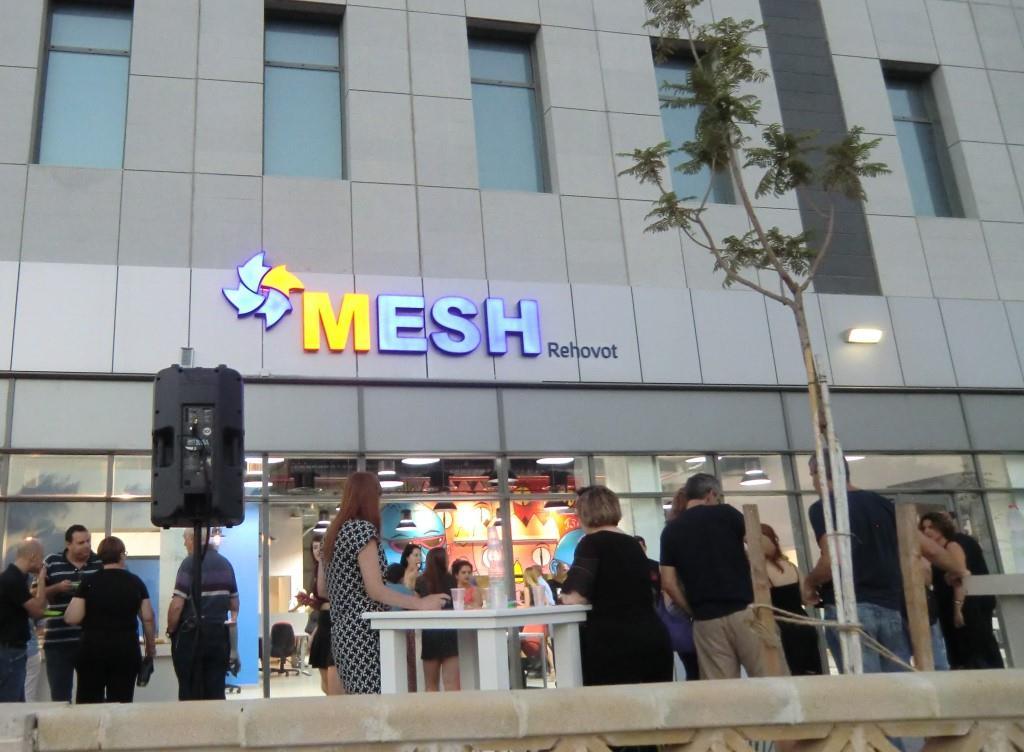 מתחם Mesh רחובות