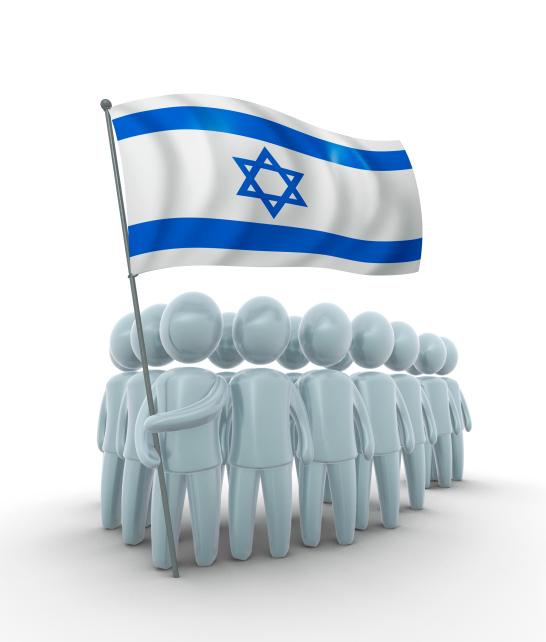 משלחת לישראל