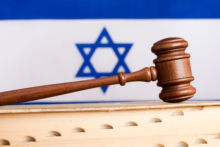 החוק בישראל