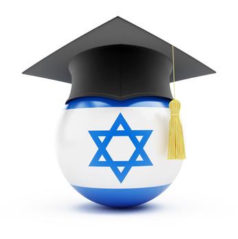 לימודים בישראל