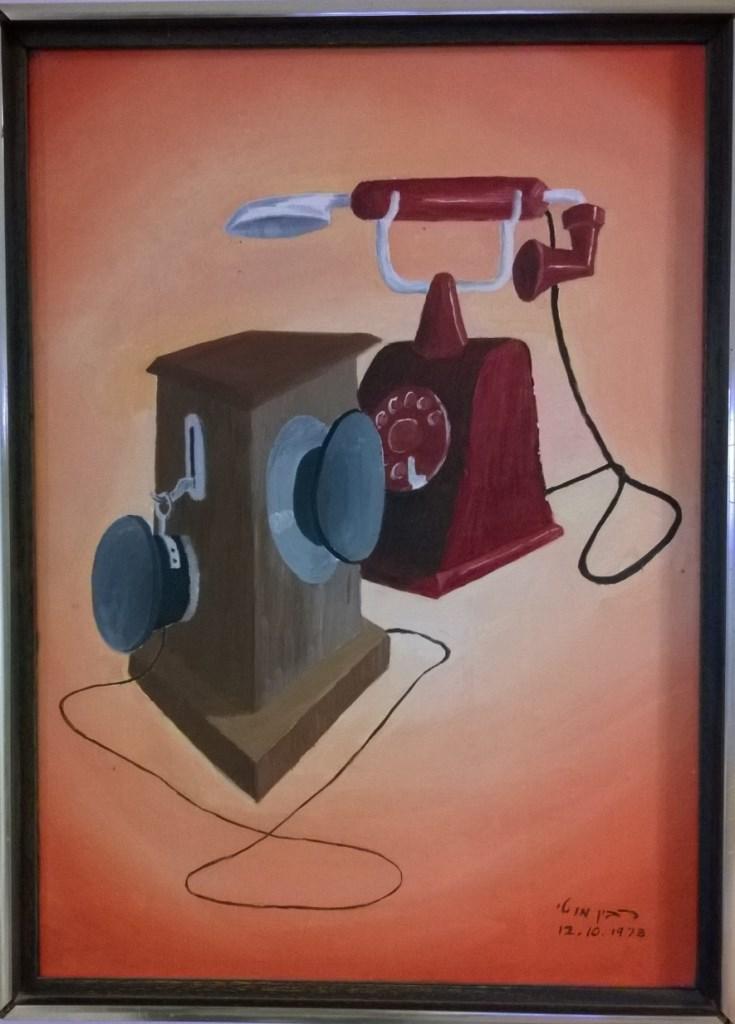 ציור: מ. רבין