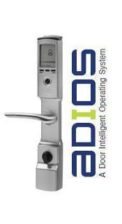 לוגו SDS