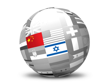 ישראל סין