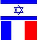 ישראל צרפת