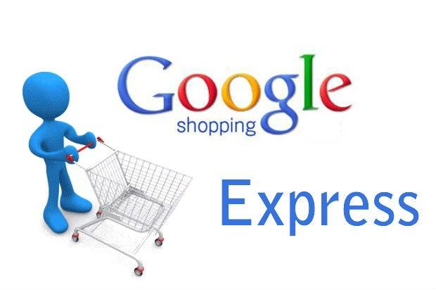 גוגל קניות