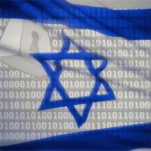 האקרים ישראלים