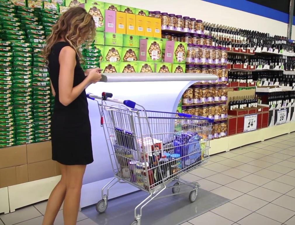הפתרון הזוכה Supermart