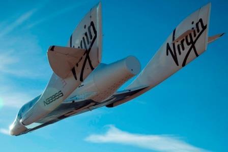 טיסת החלל