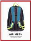 מערכת גב AIR MESH