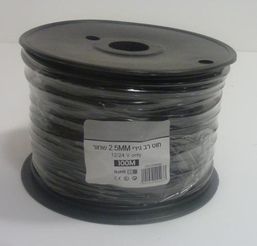 חוט רב גידי 2.5 ממ שחור