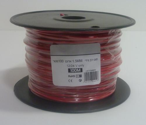 חוט רב גידי 1.5 ממ אדום