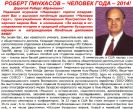 "Журнал ""Надежда"" № 232"