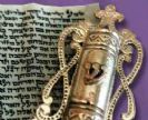МЕЗУЗА — ЗНАК ЕВРЕЙСКОГО ДОМА