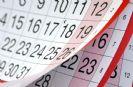 Еврейский календарь на 5777 год
