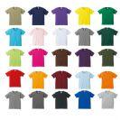 חולצות בית ספר בנים שרוול קצר