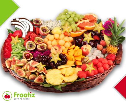 סלסלת פירות משפחתית