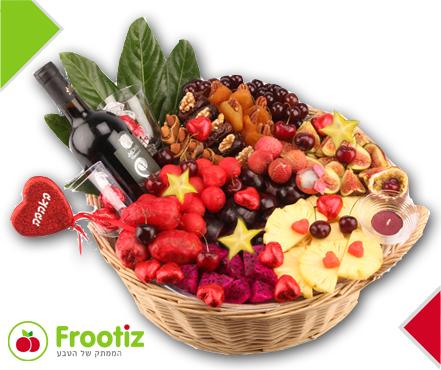 סלסלת פירות אהבה אקסטרה